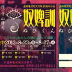 st13_ticket_front